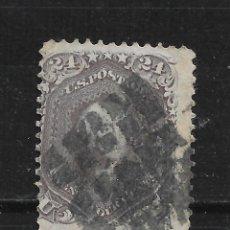 Sellos: ESTADOS UNIDOS 1861 SCOTT # 70D USADO DICTAMEN C.M.F. Y MARQUILLADO - 18/4. Lote 196656936