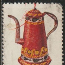 Selos: USA 1979 SCOTT 1778 SELLO º PENNSYLVANIA TOLEWARE COFFEEPOT CAFETERAS ARTE POPULAR US YVERT PA86. Lote 205524708