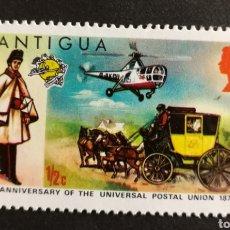 Sellos: ANTIGUA, CENTENARIO DE LA UPU 1974 MNH (FOTOGRAFÍA REAL). Lote 207906722