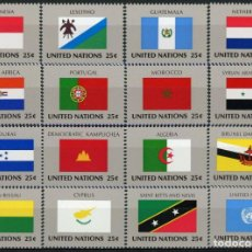 Sellos: NACIONES UNIDAS NUEVA YORK 1989 IVERT 547/62 *** BANDERAS DE PAÍSES MIEMBROS DE LA ONU (X). Lote 217332063