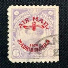 Sellos: SELLO DE FILIPINAS - ESTADOS UNIDOS CORREO AÉREO 1926 MADRID-MANILA Y HÉLICE DE AVIÓN SOBREIMPRESOS. Lote 223401222