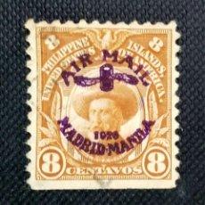 Sellos: SELLO DE FILIPINAS - ESTADOS UNIDOS CORREO AÉREO 1926 MADRID-MANILA Y HÉLICE DE AVIÓN SOBREIMPRESOS. Lote 223401520