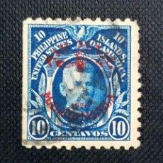 Sellos: SELLO DE FILIPINAS - ESTADOS UNIDOS CORREO AÉREO 1926 MADRID-MANILA Y HÉLICE DE AVIÓN SOBREIMPRESOS. Lote 223401632