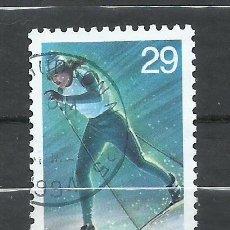 Selos: ESTADOS UNIDOS - 1994 - MICHEL 2430 - USADO. Lote 244655740