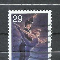 Selos: ESTADOS UNIDOS - 1994 - MICHEL 2429 - USADO. Lote 244655785