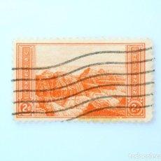 Sellos: SELLO ESTADOS UNIDOS 1934, 2 C, PARQUE NACIONAL DEL GRAN CAÑÓN (1919), ARIZONA, USADO. Lote 251842585