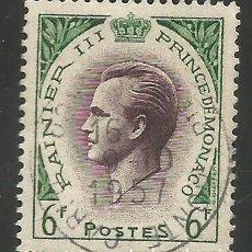 Sellos: MONACO - 1957 - PRÍNCIPE RAINIER III DE MONACO - USADO. Lote 260361865