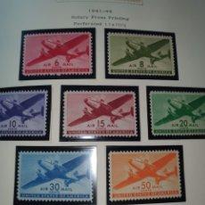 Sellos: 7 SELLOS USA AIR POST 1941-44. Lote 262537490