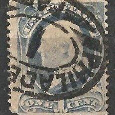 Sellos: ESTADOS UNIDOS - 1870 - BENJAMIN FRANKLIN - 1C - AZUL - USADO.. Lote 263197010
