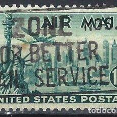 Sellos: ESTADOS UNIDOS / USA 1947- AÉREO, NUEVA YORK - USADO. Lote 283329793