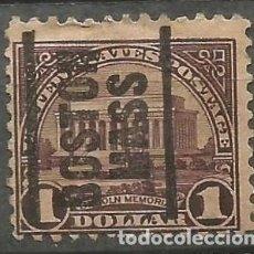 Selos: EEUU 1922 - MEMORIAL DE LINCOLN - 1$ - BOSTON / MASS. Lote 293692613