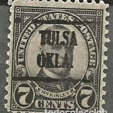 Sellos: EEUU - 1922 - MCKINLEY - 7C - TULSA / OKLAHOMA. Lote 294069523