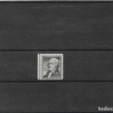 Sellos: ESTADOS UNIDOS 1956, VALOR SC 1053 5,00 $ ALEXANDER HAMILTON. MH.. Lote 295332223