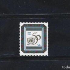 Sellos: SELLOS ONU NUEVA YORK 1995 667 ANIVERSARIO NACIONES UNIDAS 1V.. Lote 295346933