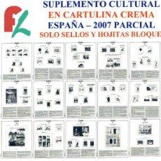 Sellos: FILOBER. SUPLEMENTO ESPAÑA 2007 CULTURAL EN CARTULINA CREMA PARCIAL. Lote 17614180