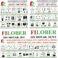 Sellos: FILOBER. SUPLEMENTO ESPAÑA 2007 A 2009 CULTURAL CARTULINA CREMA PARCIAL ESTUCHES TRANSPARENTES. Lote 17706030