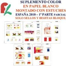 Sellos: FILOBER. SUPLEMENTO ESPAÑA 2010 COLOR PAPEL BLANCO PARCIAL 1ª PARTE CON ESTUCHES TRANSPARENTES. Lote 20294868