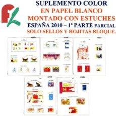Sellos: FILOBER. SUPLEMENTO ESPAÑA 2010 COLOR PAPEL BLANCO PARCIAL 1ª PARTE CON ESTUCHES NEGRO. Lote 20294917