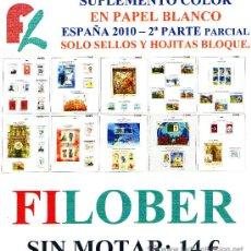 Sellos: FILOBER. SUPLEMENTO ESPAÑA 2010 COLOR PAPEL BLANCO PARCIAL 2ª PARTE. Lote 27715693