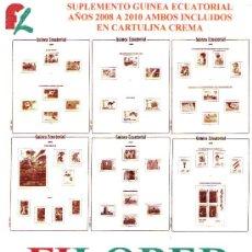 Sellos: FILOBER. SUPLEMENTOS DE GUINEA ECUATORIAL AÑOS 2008/10 EN CARTULINA CREMA MN. Lote 27780361