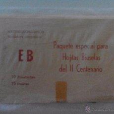 Sellos: 10 FILOESTUCHES, EB, PAQUETE ESPECIAL PARA HOJITAS BRUSELAS DEL II CENTENARIO, TOGALL. Lote 50533706