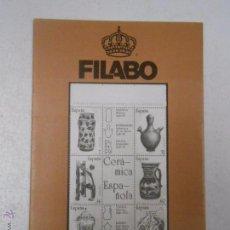 Sellos: ESTUCHE FILATELICO FILABO. 1992. V CENTENARIO DEL DESCUBRIMIENTO DE AMERICA. TDKP5. Lote 50946926