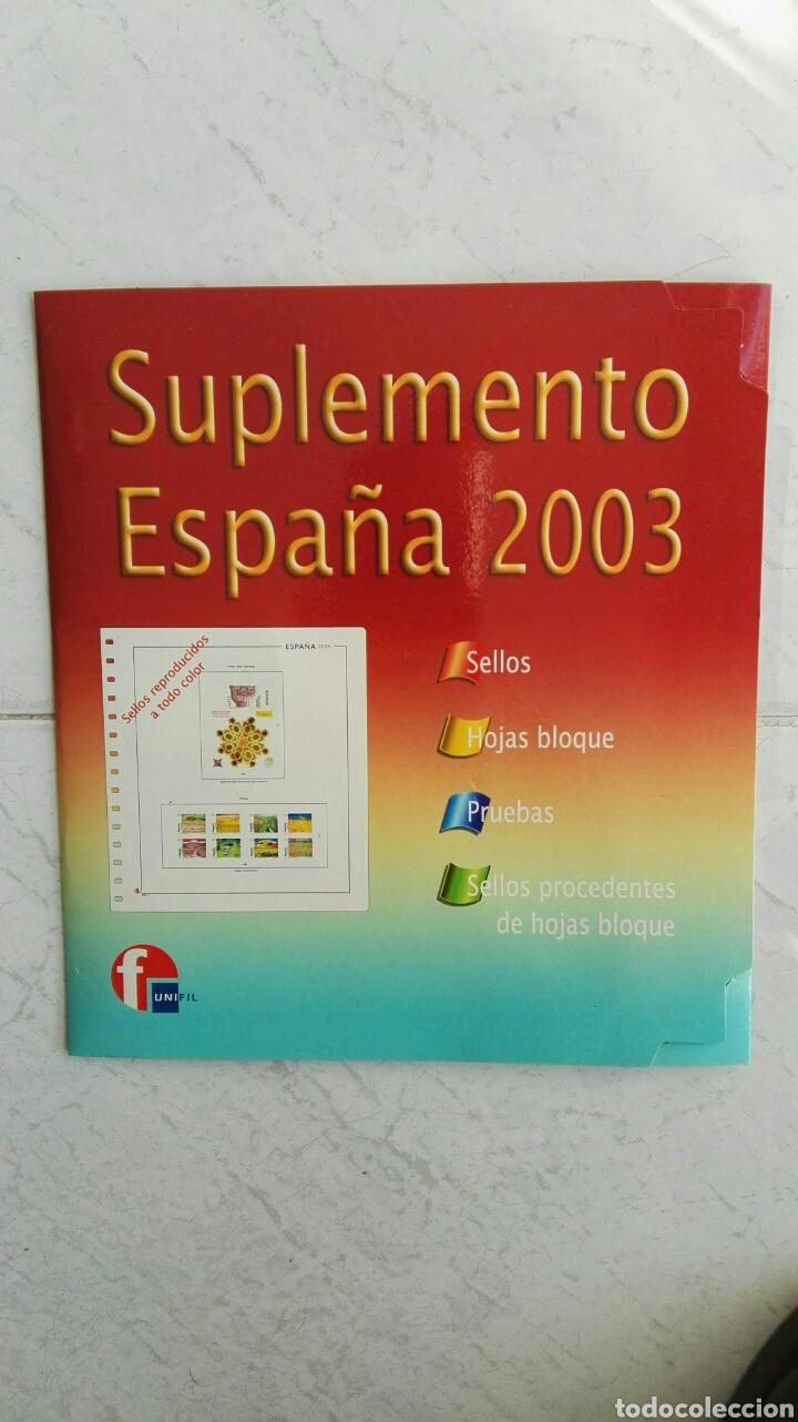 SUPLEMENTO UNIFIL ESPAÑA 2003 SOLO CARPETA EN CARTON (Sellos - Material Filatélico - Estuches)