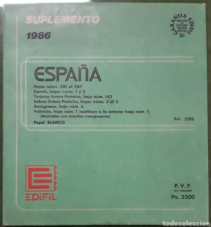 SOBRE ENVUELTA SUPLEMENTO HOJAS EDIFIL ESPAÑA (Sellos - Material Filatélico - Estuches)