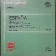 Sellos: SOBRE ENVUELTA SUPLEMENTO HOJAS EDIFIL ESPAÑA. Lote 202544473