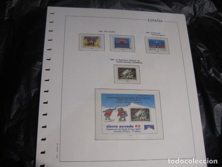Sellos: SUPLEMENTOS DE SELLOS DE ESPAÑA 1994 Y 95 EDIFIL CON ETUCHES - Foto 2 - 219460661