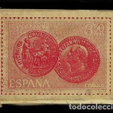Sellos: PAQUETE DE 40 FILOESTUCHES - TOGALL - - S. Lote 223391902