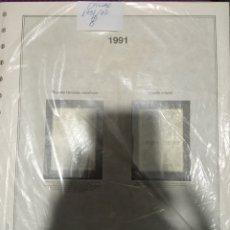 Sellos: SUPLEMENTO EFILCAR 1991 AL 1992 INCLUSIVE MONTAJE ESPECIAL SEGUNDA MANO. Lote 260473295