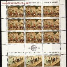 Sellos: YUGOSLAVIA MP1769/70*** - AÑO 1981 - EUROPA - FOLKLORE. Lote 15876254