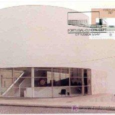 Sellos: PORTUGAL 1987.- TARJETA MAXIMA.- EUROPA CEPT. Lote 6458669