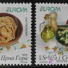 Sellos: SERBIA CRNA GORA MONTENEGRO 2005 GASTRONOMIA EUROPA CEPT 2 SELLOS . Lote 125278000