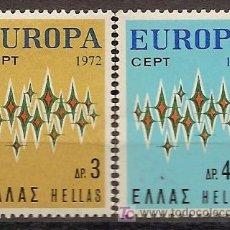 Sellos: GRECIA.EUROPA-CEPT 1972,SERIE COMPLETA.NUEVA CON GOMA.. Lote 7918019