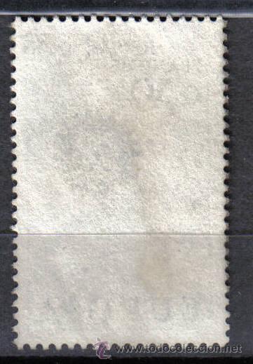 Sellos: FRANCIA 1967 - 0,3 F YVERT 1521 - USADO - Foto 2 - 8106904