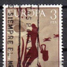 Sellos: ESPAÑA 1975 3 P EDIFIL 2259 - CUEVA DE LA ARAÑA. Lote 8125131