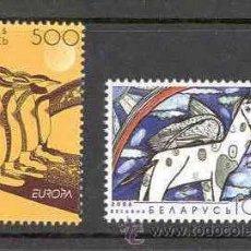 Sellos: BIELORRUSIA 2006. EUROPA. INTEGRACION. Lote 9674577