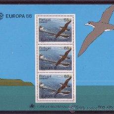 Sellos: MADEIRA HB 7*** - AÑO 1986 - EUROPA - PROTECCION DE LA NATURALEZA - FAUNA - AVES. Lote 22055289