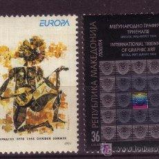 Sellos: MACEDONIA 271/72*** - AÑO 2003 - EUROPA - EL CARTEL. Lote 20979713