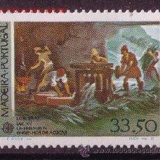 Sellos: MADEIRA 82*** - AÑO 1982 - EUROPA - HECHOS HISTÓRICOS. Lote 22034437