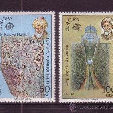 Sellos: TURQUIA 2389/90** - AÑO 1983 - EUROPA - GRANDES OBRAS DE LA HUMANIDAD. Lote 22055292