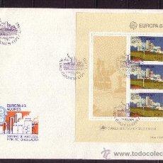 Sellos: AZORES SPD HB 4 - AÑO 1983 - EUROPA - GRANDES OBRAS DE LA HUMANIDAD. Lote 15323321