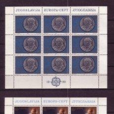 Sellos: YUGOSLAVIA 1711/12 HB*** - AÑO 1980 - EUROPA - PERSONAJES. Lote 21239106
