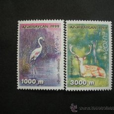 Sellos: AZERBAIJAN 1999 IVERT 384/5 *** EUROPA - RESERVAS Y PARQUES NATURALES. Lote 37447480