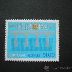 Sellos: AZORES 1984 IVERT 353 *** EUROPA - 25º ANIVERSARIO CONFERENCIA EUROPEA . Lote 35819603