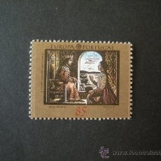 Sellos: PORTUGAL 1992 IVERT 1911 *** EUROPA - 500º ANIVERSARIO DESCUBRIMIENTO DE AMERICA . Lote 36389967