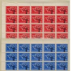 Sellos: TEMA EUROPA 1962 GRECIA (2 VALORES) PLIEGOS COMPLETOS DE 50 SELLOS CADA UNO. Lote 42500246