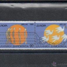 Sellos: GRECIA=EUROPA-BARCOS-TRANSPORTES-FAROS-COLON-TRENES-DESCUBRIMIENTO-FLORES-FLORA-ETC=REF:0652. Lote 44255007